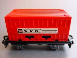 minengland-flatcar-ps1container-rotnyk